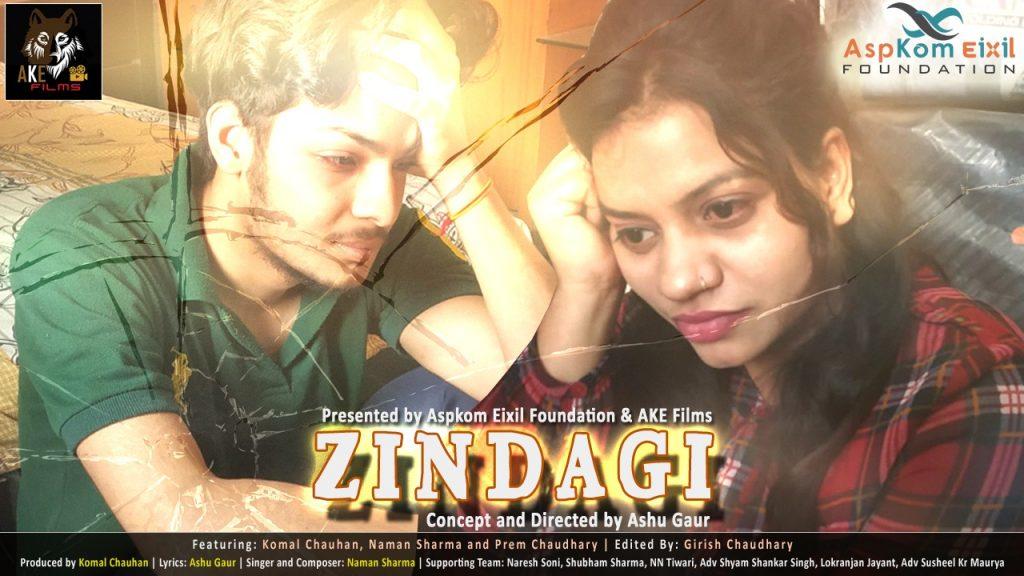 Watch Zindagi 2020 Lyrical Video New Hindi Song By Ashu Gaur Ake News Life o life, what lack was remained there. ake news