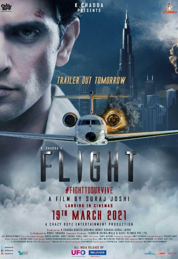 "Flight"" Official Trailer | Mohit Chadda – AsPKom Eixil News"